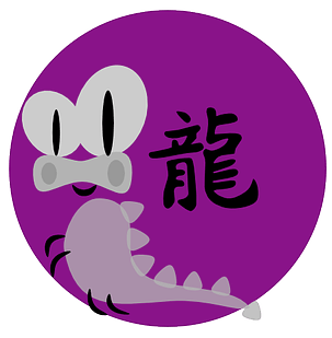 Знак дракон