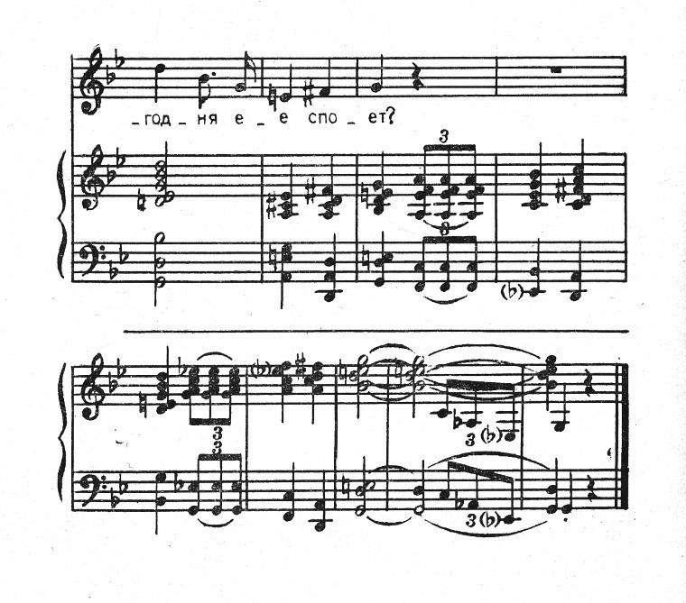 Слова и ноты военной песни
