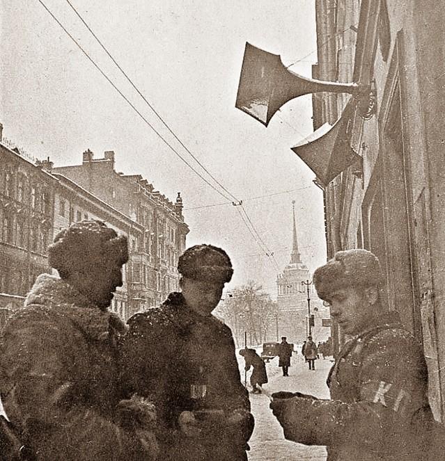 Неприступный Ленинград
