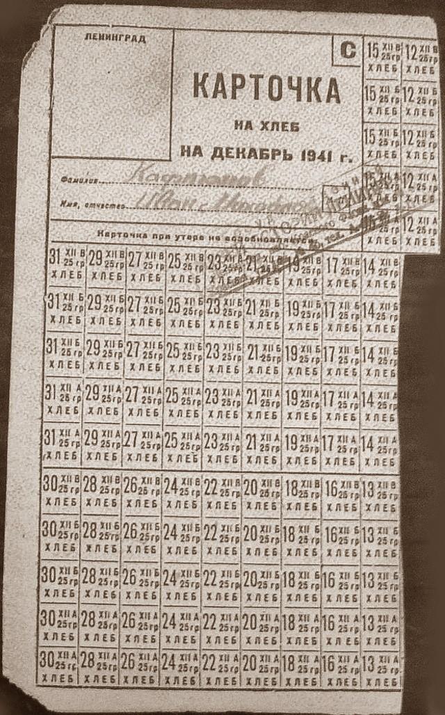 Неприступный блокадный город Ленинград