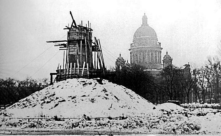 Блокада Ленинграда: 900 дней подвига