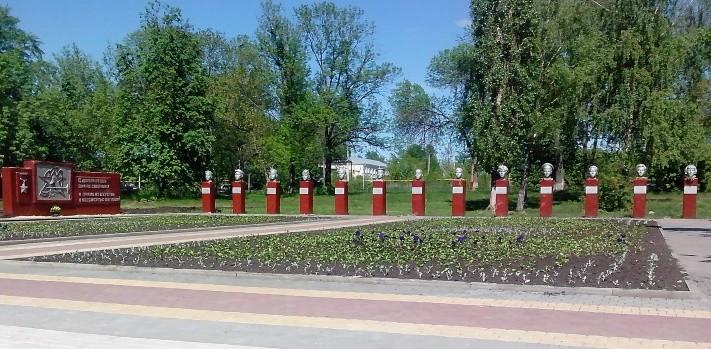 Парк пионеров-героев