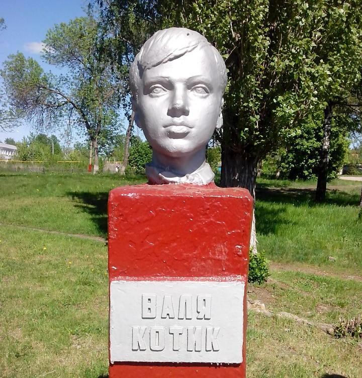 Валя Котик памятник