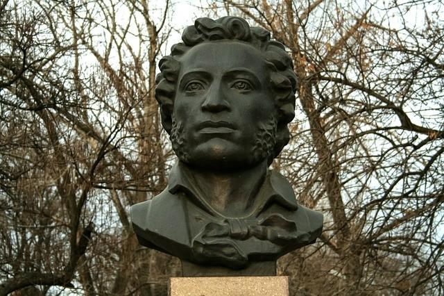 Александр Пушкин памятник