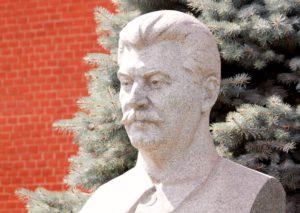День рождения Сталина отмечается 21 декабря 2020 года