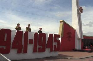 Сценарий митинга на 9 мая у памятника Воинам-победителям