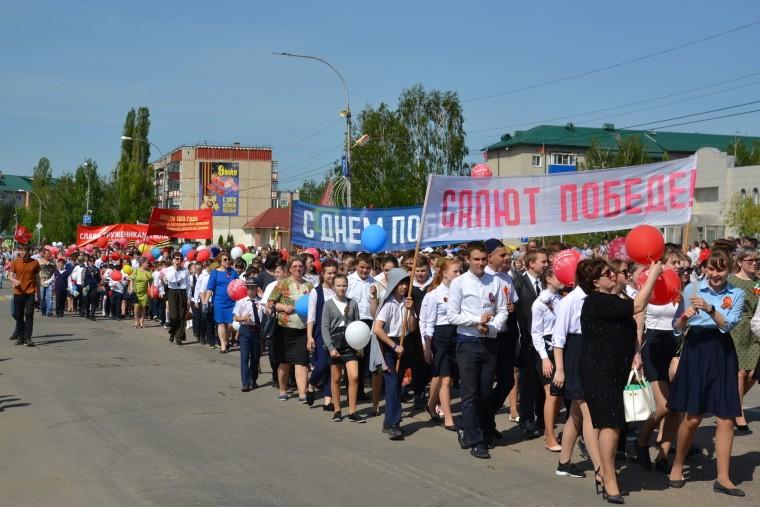 Сценарий шествия 9 мая в городе