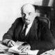 День Рождения Владимира Ильича Ленина отмечается 22 апреля